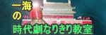 画像に alt 属性が指定されていません。ファイル名: bn02.jpg